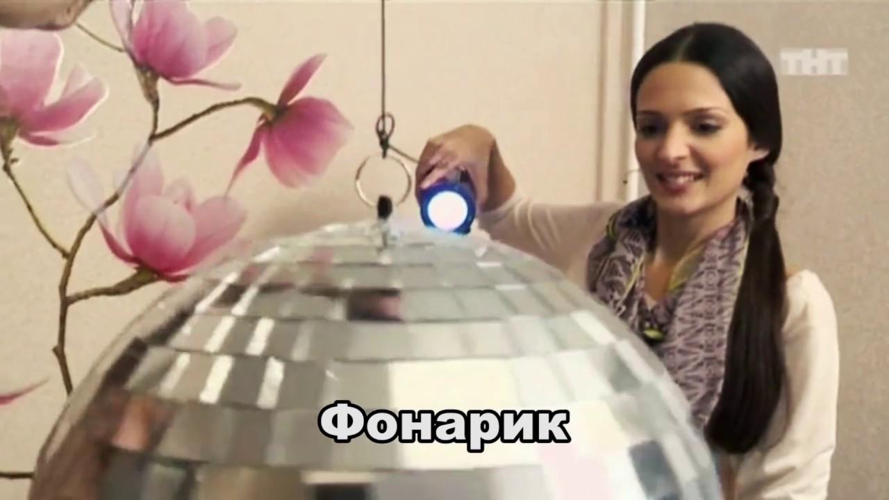 Как сделать диско шар из глобуса? Зеркальный шар своими руками. Смотрите про диско шар magik ball!