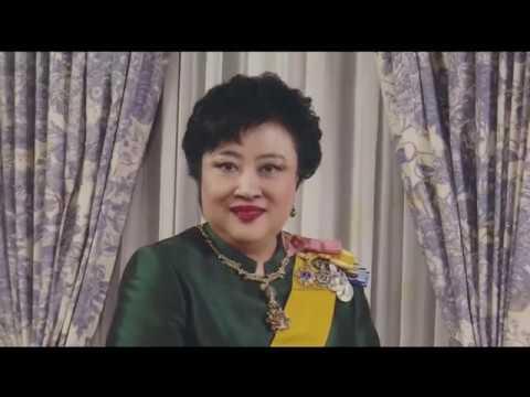 ♚ 16SEP18 泰国王室每日新闻 Daily News of Thai Royal Family ข่าวในพระราชสำนัก ๑๖ ก․ย․๖๑