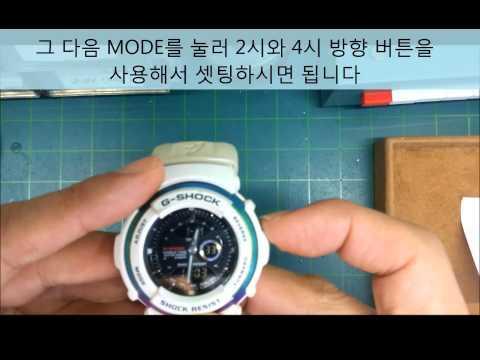 시계건전지교체 지샥시간셋팅 G-SHOCK H- set셋�