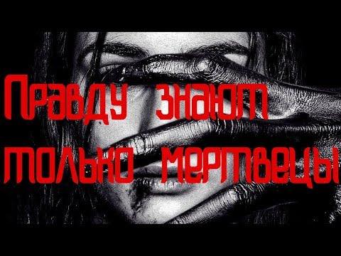 «Rossija spasibo!», капитуляция Германии и злой Салах