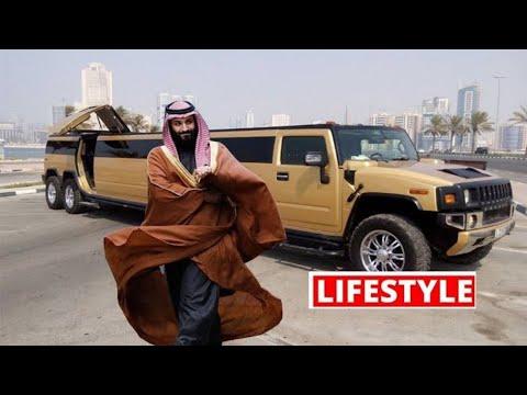 Mohammad bin Salman Lifestyle 2020 | Cars, Income , House, Ship, Family, Net Worth etc| Saudi Arabia