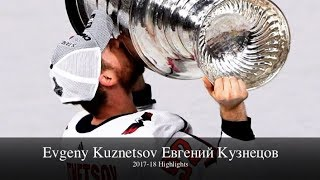 Evgeny Kuznetsov Евгений Кузнецов - Washington Capitals - 2017-18 highlights