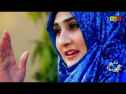 Most Beautiful Kallam || حسبی ربی...