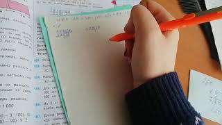 Деление в столбик на двузначное число с остатком 4д шк 91