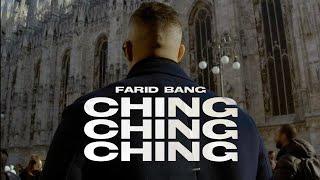 Farid Bang - Ching Ching Ching (1 Hour Version)
