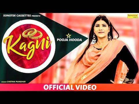 Kagni | Pooja Hooda | Devender Foji | Kavita Shobhu | Latest Haryanvi Songs Haryanavi 2019 | Sonotek
