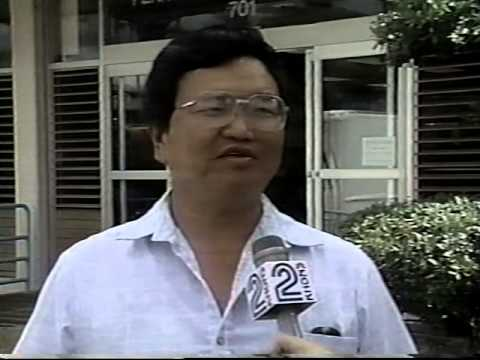 KHON-TV 6pm News, June 14, 1993