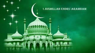 01 - Bismillah Endru Arambam - Nagore hanifa Islamic Song