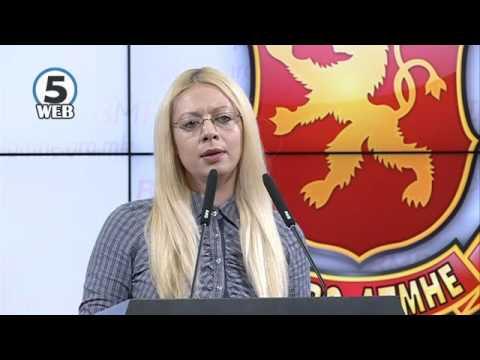 ВМРО-ДПМНЕ очекува поддршка за законот за докторска дејност