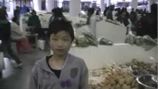 Бутан. Продуктовый рынок в столице Тхимпху.(Центральный рынок в столице Королевства Бутан., 2012-01-19T22:34:55.000Z)