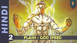 GOTT GESCHWINDIGKEIT   Folge 02   WER IST GODSPEED   DC Comics In HINDI   cartoon-freaks