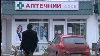 Аптечный вор с «автомобильным» стажем(, 2012-03-02T08:21:37.000Z)