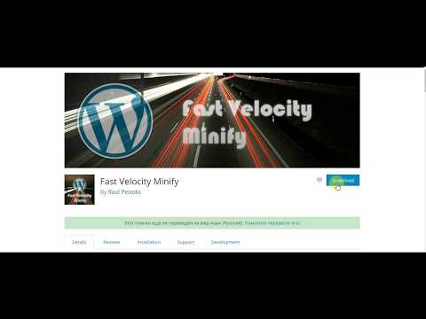 How to speed up wordpress site with Fast Velocity Minify