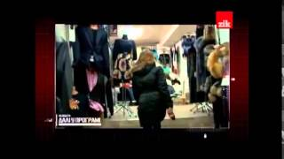видео норковые шубы Тысменица