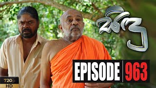 Sidu | Episode 963 16th April 2020 Thumbnail