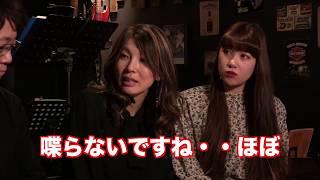 「音のない音楽会」Vol.02 予告動画
