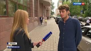 видео Заказ такси недорого в Москве