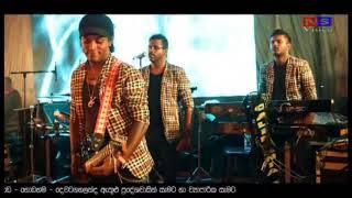 Werala konaka hida | D7th Music Band | Shen Mahesh