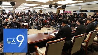 """김태우 """"특감반 건배사는 '조국을 위하여'…임종석 비리정보도 요구"""""""