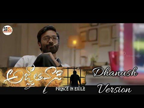 Agnyaathavaasi Teaser | Pawan Kalyan |...