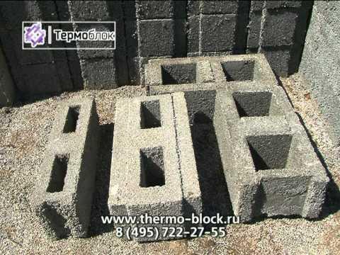 видео: Строительство дома. Новые технологии строительства.