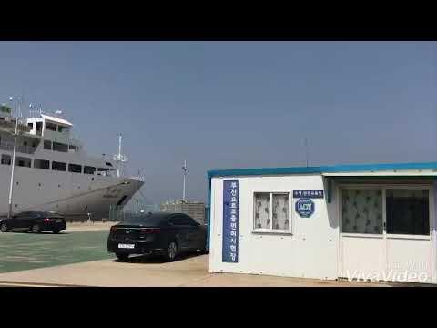 Korea maritime and ocean university- Trường đại học hàng hải Hàn quốc