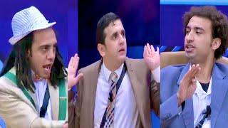 شاهد حوار ساخن بين ربيع و أوس أوس في ضيافة مصطفي خاطر(الجزء الثالث)-مسرح مصر