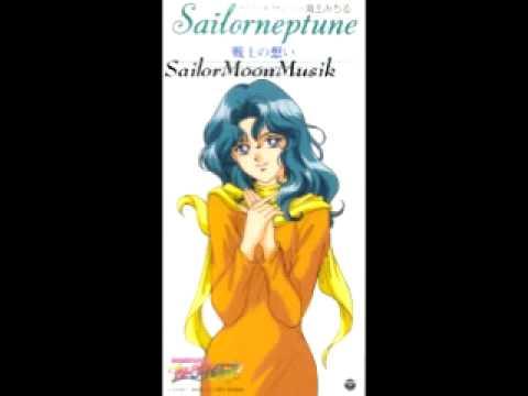 Sailor Moon~Sailor Neptune - Kaiou Michiru~04 Karaoke