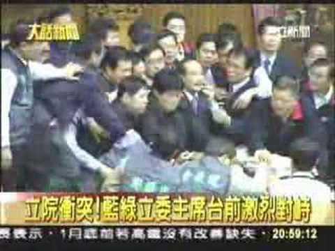 Taiwanese Legislature Fight 2