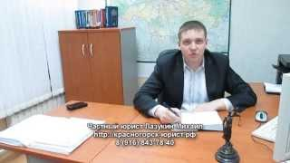 Лучший юрист к Вашим услугам адвокат Москва(, 2013-05-20T16:42:51.000Z)