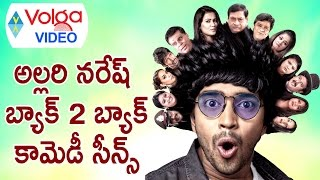 Allari Naresh Intlo Dayyam Nakem Bhayam Movie Non Stop Comedy Scenes || Latest Back 2 Back Funny ..
