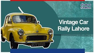 Vintage Car Rally Lahore | SAMAA TV - 21 October , 2018