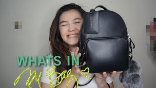 What is in my BAG - katherin