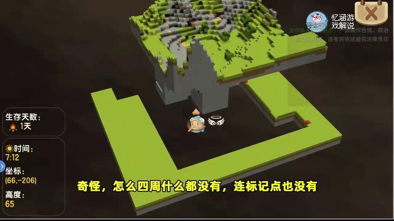 迷你世界:8萬天極限生存,進圖1S直接免費領取360勳章值【憶涵遊戲解說】 - YouTube