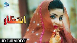 Kashmala Gul Pashto New Song 2018 Za Kho Sta Pa Intezar Yam   Pashto Attan  song 2018 hd song