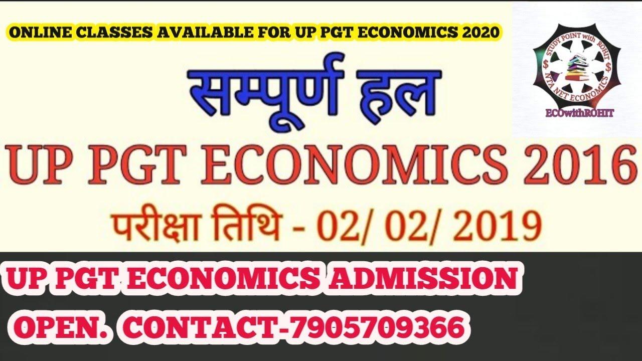 Download UP PGT ECONOMICS 2016 FULL SOLUTION/पीजीटी अर्थशास्त्र का सम्पूर्ण हल |PGT ECONOMICS admission open|