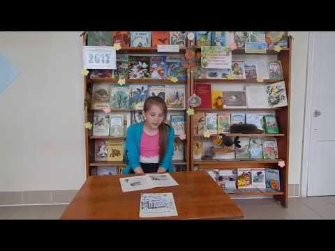 Изображение предпросмотра прочтения – УльянаМохова читает отрывок изпроизведения «Дед Мазай и зайцы» Н.А.Некрасова