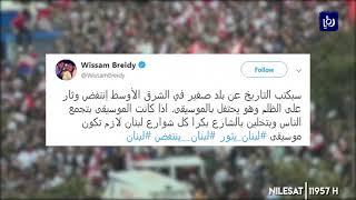 تفاعل واسع مع الاحتجاجات عبر مواقع التواصل الاجتماعي  - (21-10-2019)