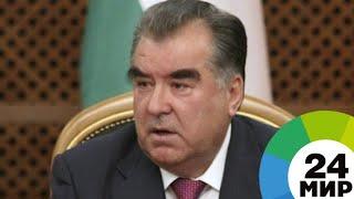 Рахмон призвал объединить усилия в решении водной проблемы - МИР 24
