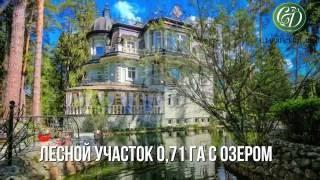 Великолепная резиденция на Николиной Горе, Рублевка