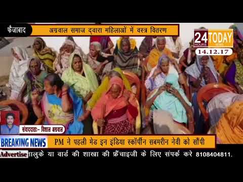 24hrstoday Breaking News:-  Report By Vishal Agrawal