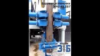 Труборазворот, устройство подъема обсданых труб(Упор, труборазворот и сдвиг вращателя – это вспомогательные инструменты и оборудования для более эффектив..., 2014-06-18T14:38:03.000Z)