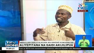 Abdullahi Ogelo alikuwa wa mwisho kumuona gaidi aliyejilipua katika 14 Riverside