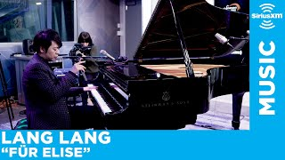 """Lang Lang Performs """"Für Elise"""" for SiriusXM's Symphony Hall"""
