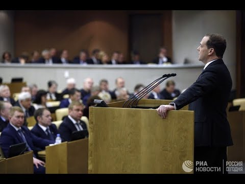 Выступление в Госдуме