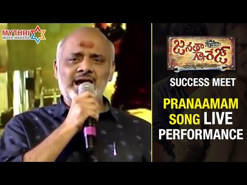 Janatha Garage Pranaamam Song LIVE Performance by Ramajogayya Sastry | Success Meet | Jr NTR