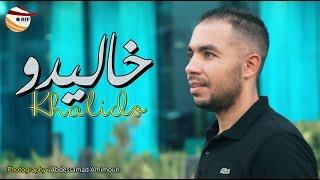 Khalido - Adfagh Rathar Nem - Music Nador