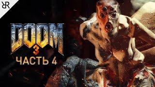 Прохождение Doom 3   Часть 4: Вагари (Absolute HD Mod)