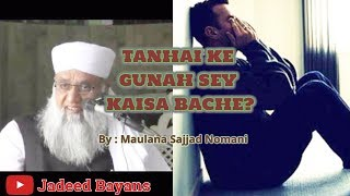 Video Nojawan || tanhai k gunah say bachnay ka tareka download MP3, 3GP, MP4, WEBM, AVI, FLV Juli 2018