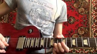 Би -2 - Полковнику никто не пишет (Guitar Cover)